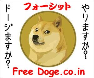 freedoge_bn.jpg