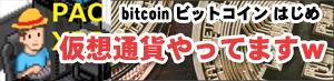 hajime_banner.jpg